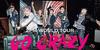 Konser Go Crazy! 2PM di Jakarta Diundur 28 Maret 2015