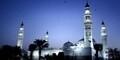 Melihat Keindahan Masjid Al Quba, Masjid Tertua di Dunia
