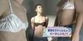 Tren Konyol dari Jepang, Pria Kenakan Bra