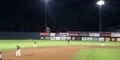 Penampakan UFO Hebohkan Penonton Stadion Baseball