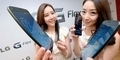 Beberapa Model Smartphone LG yang Akan Diluncurkan Tahun 2014