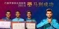 Pemain Barcelona Ucapkan Selamat Imlek