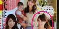 Kazuko Inoue, Nenek 42 Tahun yang Masih Cantik dan Hot
