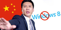 China Tetapkan Windows 8 Sebagai Ancaman Negara