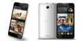 Bocoran Spesifikasi HTC Desire 516
