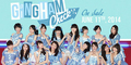 Video Gingham Check Single Terbaru JKT48