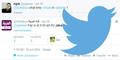 Tips Mengetahui Jadwal Imsakiyah dan Buka Puasa di Twitter