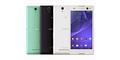 Sony Xperia C3, Smartphone Khusus Pecinta Selfie