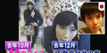 Wanita Jepang Berpenampilan Pria ini Ditangkap Setelah Lakukan Sejumlah Penipuan