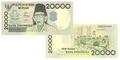 Rupiah, Desain Mata Uang Terbaik di Dunia?