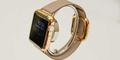 Apple Watch Berlapis Emas 18 Karat Seharga Rp 14 Juta