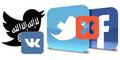 Dihapus dari Facebook dan Twitter, ISIS Gunakan VKontakte