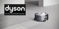 Dyson 360 Eye, Vacuum Cleaner Pintar Pertama di Dunia