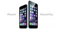Harga Resmi iPhone 6 dan iPhone 6 Plus
