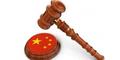 Perkosa Mantan Kekasih, Pria China Cuma Didenda Rp 60 Juta