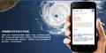 Public Alerts dan Crisis Map, Fitur Peringatan Bencana Alam Dari Google Untuk Indonesia