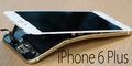 Video Uji Ketahanan: iPhone 6 Plus Mudah Bengkok, Galaxy Note 3 Terkuat