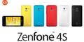 Zenfone 4S, Smartphone Android Bertenaga Atom Harga Rp 1,6 Juta