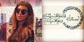 Unggah Foto Ayat Al Quran di Instagram, Beyonce Masuk Islam?