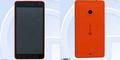 Bocoran Foto Microsoft Lumia Pertama