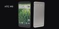 Bocoran Konsep HTC One M9