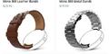 Moto 360 Hadir Elegan Dengan Varian Kulit dan Logam