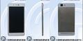Vivo X5Max Rebut Gelar Smartphone Tertipis Oppo R5