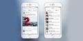 Facebook at Work Dirilis, Jejaring Sosial Khusus di Kantor