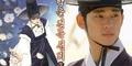 Kim Soo Hyun Bintangi Twilight Versi Drama Korea?