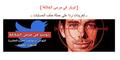 ISIS Ancam Bantai Bos dan Karyawan Twitter