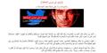 ISIS Ancam Bunuh Pendiri Twitter