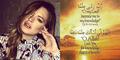 Unggah Ayat Al Quran, Lindsay Lohan Dalami Agama Islam?