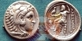 Harta Karun Dewa Petir Zeus Ditemukan di Israel