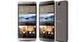 Dirilis, Ini Spesifikasi HTC One E9+ Dual Sim