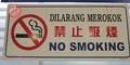 Satpam Dibogem Penumpang KRL Akibat Dilarang Merokok di Stasiun