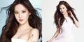 Seohyun SNSD Pamer Belahan Dada Seksi di Majalah Cosmopolitan
