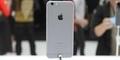 Spesifikasi iPhone Terbaru Tak Mudah Bengkok