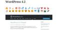 WordPress 4.2 'Powell' Dukung Emoji