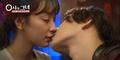 Taehyun WINNER-Seo Min Ji Ciuman Manis di Midnight's Girl