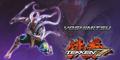 Penampilan Baru Yoshimitsu di Tekken 7