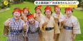 Video KBG84, Girlband Unik Jepang Beranggotakan Lansia