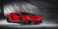 HyperVeloce, Lamborghini Hipercar Berharga Rp 16 Miliar
