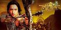 Mahabharata Tayang Ulang di ANTV 13 Agustus 2015