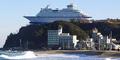 The Sun Cruise, Resor Unik Mirip Kapal Pesiar di Korsel