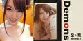 Bintang Porno Yui Hatano Jadi Maskot Tiket Komuter Taiwan