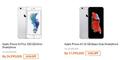 iPhone 6s Sudah Dijual di Indonesia