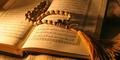 Sejarawan Barat Klaim Al Quran Ada Sebelum Nabi Muhammad Lahir