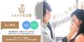 Wow! 'Pria Hot' Penghapus Air Mata Disewakan di Jepang