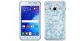 Samsung Umumkan Galaxy Active Neo