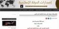 Anonymous Retas SItus ISIS, Munculkan Iklan Obat Kuat